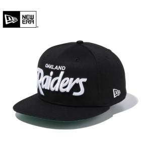 セール20%OFF!【メーカー取次】 NEW ERA ニューエラ 9FIFTY レイダース ブラック 11308457 キャップ メンズ 帽子 アメフト NFL ブランド