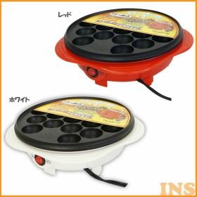 (在庫処分)電気たこ焼き器 GD-K18 vegetable (D)