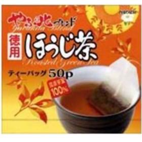 やぶ北ブレンド 徳用ほうじ茶ティーバッグ 2g50パック