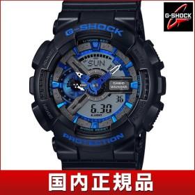 CASIO カシオ G-SHOCK Gショック GA-110CB-1AJF クオーツ メンズ 腕時計 黒 ブラック 国内正規品