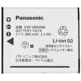 Panasonic パナソニック VW-VBX090-W  バッテリーパック 送料無料【ゆうパケット】 VWVBX090W充電池