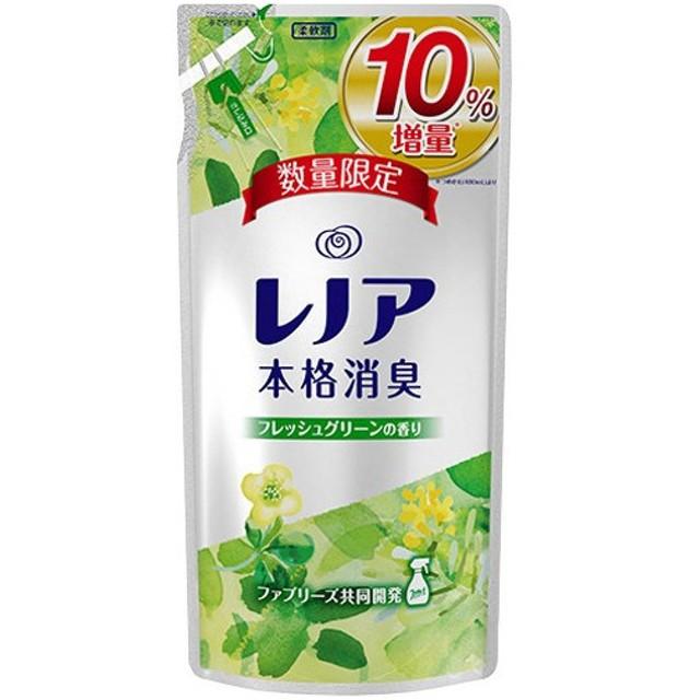 【数量限定】レノア 本格消臭 フレッシュグリーンの香り つめかえ用 10%増量 530ml 代引不可