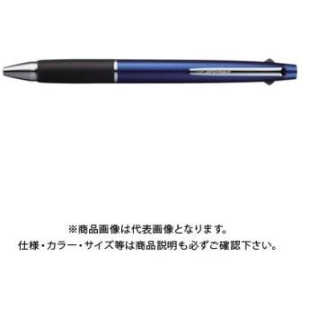 uni ノック式3色ボールペン0.7mmネイビー SXE380007.9