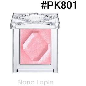 コーセー KOSE エスプリーク セレクトアイカラー #PK801 1.5g [257403]【メール便可】