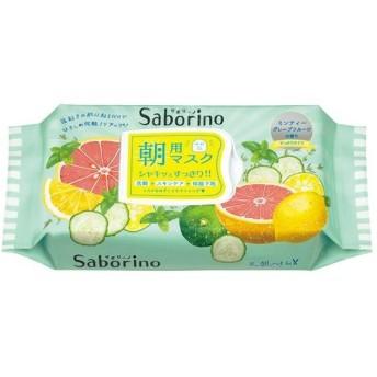 サボリーノ/目ざまシート 爽やか果実のすっきりタイプ フェイス用シートパック・マスク