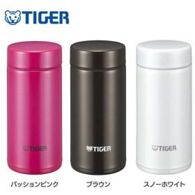 水筒 マグボトル TIGER ステンレスミニボトル サハラマグ 200ml MMP-G021 保温・保冷2WAY タイガー 水筒 ステンレスマグ