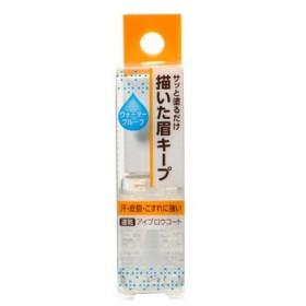 セザンヌ化粧品 アイブロウコートN (1個)