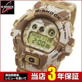 31754459fe CASIO G-SHOCK カシオ Gショック ジーショック 限定モデル Crazy Gold ...