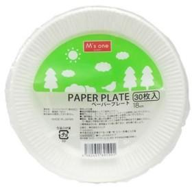 エムズワン ペーパープレート 18cm (30枚入) 日本製 紙皿