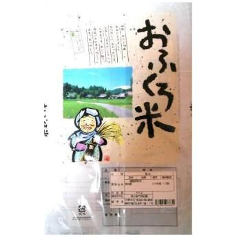 国内産 おふくろ米 (5kg) 精米 うるち米 お米