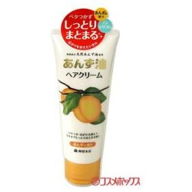 【5%還元】【価格据え置き】柳屋 あんず油 ヘアクリーム 160g