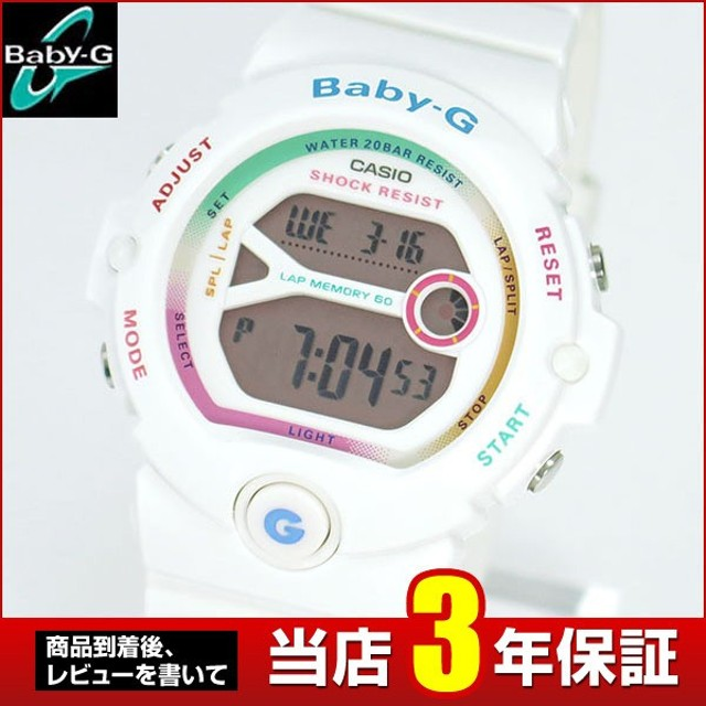 410f86bdbf6ac0 CASIO カシオ Baby-G ベビーG for running フォー・ランニング レディース デジタル 白 ホワイト