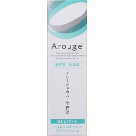 全薬工業 アルージェ トータルモイストセイバー アイゾーン クリーム 15g (医薬部外品)