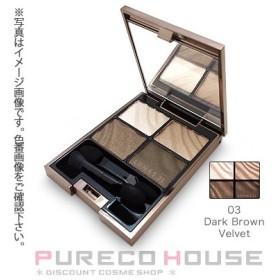 カネボウ ルナソル ベルベット フル アイズ #03 Dark Brown Velvet【メール便可】