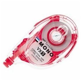 トンボ鉛筆 修正テープ モノYX5 本体 5mm幅×12m 赤 CT−YX5 1個