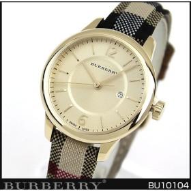 BURBERRY バーバリー BU10104 海外モデル レディース 腕時計 アナログ 茶 ブラウン 金 ゴールド 革バンド レザー