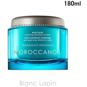 モロッカンオイル MOROCCAN OIL ボディバフ フレグランスオリジナル 180ml [627018]