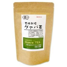 河村農園 国産 有機栽培 グァバ茶 3g×15包入 kwfa