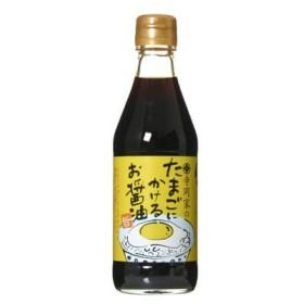 寺岡家のたまごにかけるお醤油 300ml
