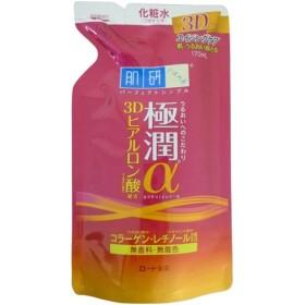 肌研 極潤α 3Dヒアルロン酸保湿化粧水 つめかえ用 170ml