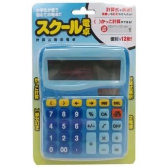 スクール電卓 計算式表示電卓 12桁 ブルー