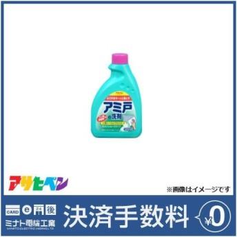 【取扱終了】アサヒペン アミ戸の洗剤 400ml (つけかえ用) [ハウスケア 住宅用洗剤 大掃除 網戸]