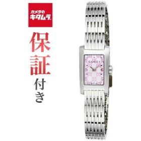 グッチ レディース腕時計 Gメトロ  YA086512