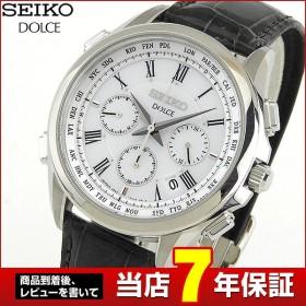 SEIKO セイコー ドルチェ&エクセリーヌ 電波ソーラー SADA039 国内正規品 メンズ 腕時計 シルバー クロコ