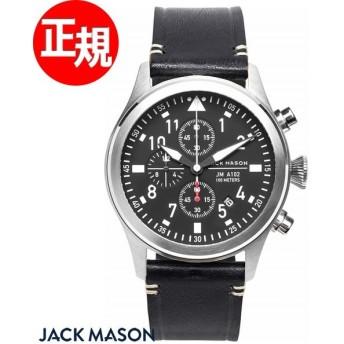 ジャックメイソン JACK MASON 腕時計 メンズ JM-A102-015