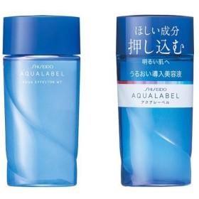 【※】 資生堂 アクアレーベル(AQUA LABEL) アクアエフェクターWT(130ml) スキンケア 美容液