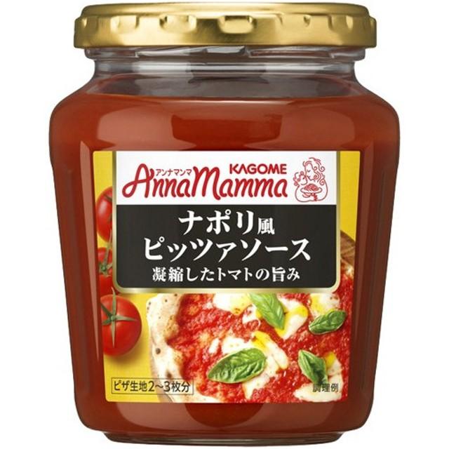 カゴメ アンナマンマ ナポリ風ピッツァソース 240g 代引不可