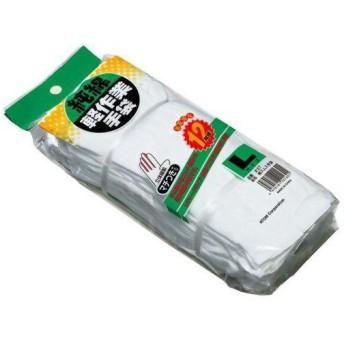 純綿 スムス軽作業手袋 マチ付 L (12組入)