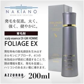 中野製薬 ナカノ フォリッジ スキャルプエッセンス EX-GM 200ml