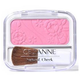 セザンヌ化粧品 ナチュラルチークN 09 (1個) パウダーチーク
