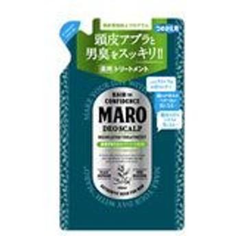 MARO 薬用デオスカルプトリートメント 詰め替え 400ml