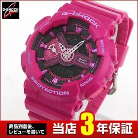 レビュー3年保証 CASIO カシオ G-SHOCK Gショック クオーツ GMA-S110MP-4A3 海外モデル アナログ デジタル アナデジ レディース 腕時計 ピンク ウレタ 逆輸入
