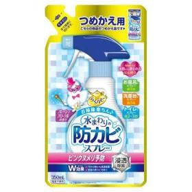 【※A】 らくハピ 水まわりの防カビスプレー ピンクヌメリ予防 フレッシュフローラルの香り つめかえ(350mL)