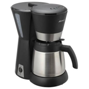 アビテラックス コーヒーメーカー ACD88W-K [ACD88WK]