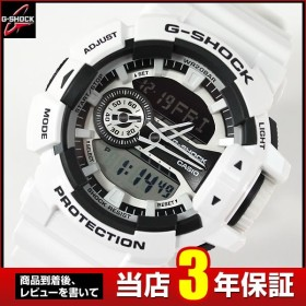 e87edc4cf7 G-SHOCK Gショック CASIO カシオ ジーショック メンズ 腕時計 Hyper Colorsハイパーカラーズ 黒