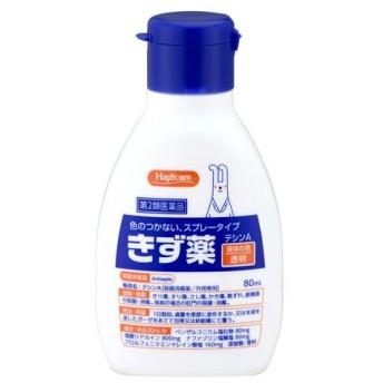 【第2類医薬品】玉川衛材 ハピコム デシンA (80mL) きず薬 スプレータイプ