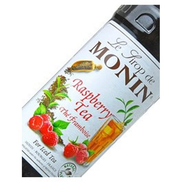 シロップ モナン ラズベリーティー シロップ 700ml 割り材 syrup