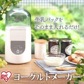 ヨーグルトメーカー 手作り ヨーグルト IYM-011 アイリスオーヤマ 発酵食品