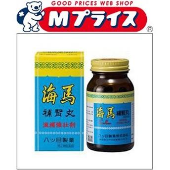 【第2類医薬品】【八ツ目製薬】海馬補腎丸(かいまほじんがん) 300丸 ※お取寄せの場合あり