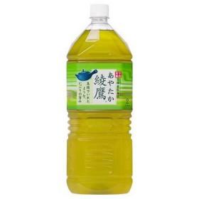 綾鷹 2Lペット x 6本セット  AYATAKA-2x6