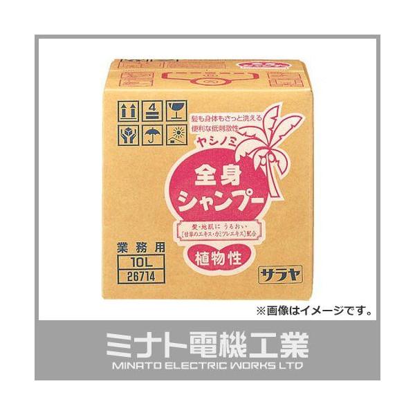ヤシノミ全身シャンプー 10L 牛乳石鹸共進社
