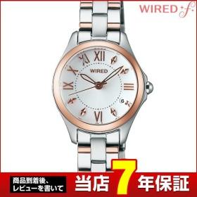 SEIKO セイコー WIREDf ワイアードエフ アナログ レディース 腕時計 金 ピンクゴールド 銀 シルバー AGEK422