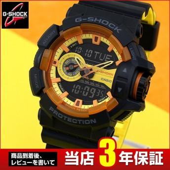 G-SHOCK Gショック CASIO カシオ GA-400BY-1A アナログ デジタル メンズ 腕時計 海外モデル 黒 ブラック 黄色 イエロー ウレタン