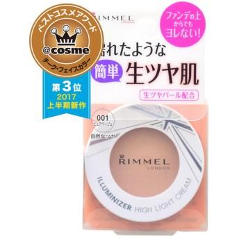 リンメル/イルミナイザー(【001】溶け込むようになじむ自然なピュアベージュ) クリームハイライト