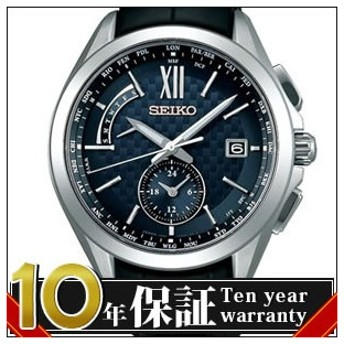 【レビューを書いて10年保証】SEIKO セイコー 腕時計 SAGA251 メンズ BRIGHTZ ブライツ