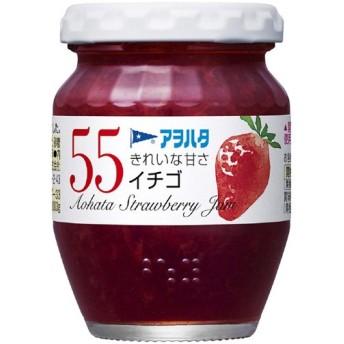 アヲハタ55 イチゴ 150g 代引不可